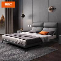 SLEEMON 喜临门 里昂 真皮床+ 4D磁悬浮床垫 1.8m