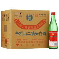 有券的上: Niulanshan 牛栏山 白酒 清香型 46度 500ml*12瓶
