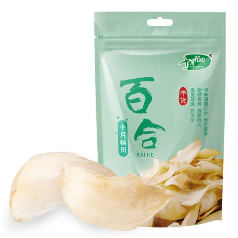 十月稻田 龙山百合干100g 食用百合煲汤煮粥