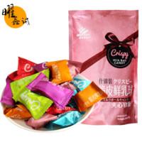 好利源脆皮鮮乳球水果夾心軟糖奶糖散裝結婚喜糖果休閑小零食 喜慶裝500g(約120顆).
