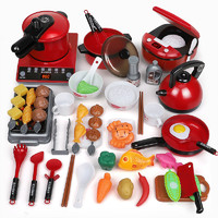 纽奇(Nukied)儿童过家家厨房玩具厨具做饭炒菜3-6岁男孩女孩烧烤炉电磁炉59件套
