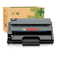 巨威打印机墨盒SP325SNw碳粉盒 1个硒鼓+3支碳粉+3芯片