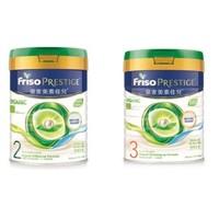 微信专享:Friso 美素佳儿 皇家有机  婴幼儿配方奶粉 2段/3段 800g 2罐 香港版