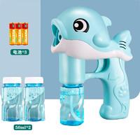 爱儿优 儿童泡泡机 送3节电池+2瓶泡泡液