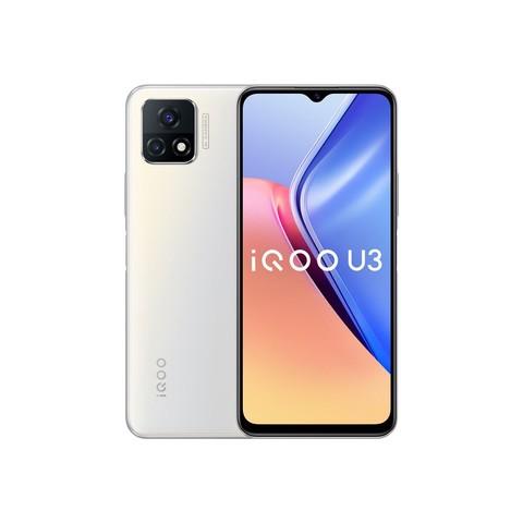 vivo iQOO U3天玑800U大电池快充手机