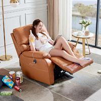 考拉海购黑卡会员:CHEERS 芝华仕 1025 真皮电动可摇功能沙发