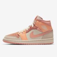 """1日11点、新品发售: Air Jordan 1 Mid """"Apricot Orange""""  女子运动鞋"""