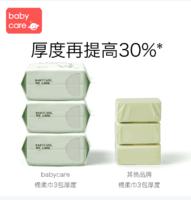 babycare婴儿棉柔巾宝宝加厚棉巾新生儿非湿纸巾75抽*4