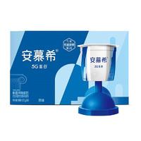 yili 伊利 安慕希 蓝胖子勺吃酸奶 125g*8杯