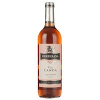 京东PLUS会员:BERBERANA 贝拉那 威达玫红桃红葡萄酒 750ml *3件