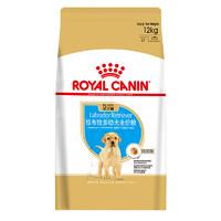 ROYAL CANIN 皇家 ALR33拉布拉多幼犬狗粮