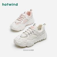 hotwind 热风  H42W1505 女士老爹鞋