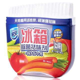 Home Aegis 家安 冰箱祛味剂 65g