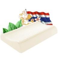 考拉海购黑卡会员:TATEX 泰国原装进口天然乳胶枕头 50*30*7/9cm(青少年款)