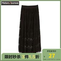 [3件1.5折]美特斯邦威中长裙女士夏装休闲宽松A字裙气质蕾丝裙子