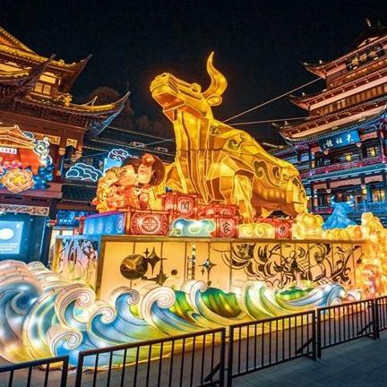 正月十五赏花灯 : 美炸!2021年上海豫园灯会亮灯!美出新高度
