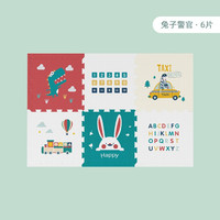京東PLUS會員、限地區 : 哈比樹(HOBBYTREE) 爬行墊寶寶爬爬墊嬰兒拼接地墊XPE加厚爬行地墊 (6片裝) +湊單品