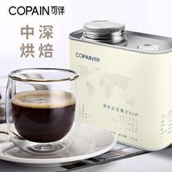 可伴 慧兰咖啡豆 哥伦比亚苏帕摩 200g