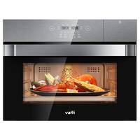 VATTI 华帝 JYQ50-i23009 嵌入式蒸汽烤箱 50L