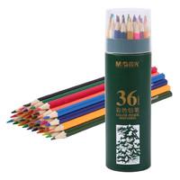 小编精选:属于学生们的开学季 儿童美术绘画用品必买清单