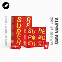 年货礼盒/三顿半 SUPER RED 2021超级红新年限定超即溶咖啡礼盒