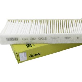 MANNFILTER 曼牌滤清器 CU30002 空调滤清器