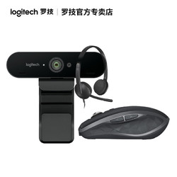罗技C1000e视频会议淘宝直播主播美颜学生4K高清网络摄像头