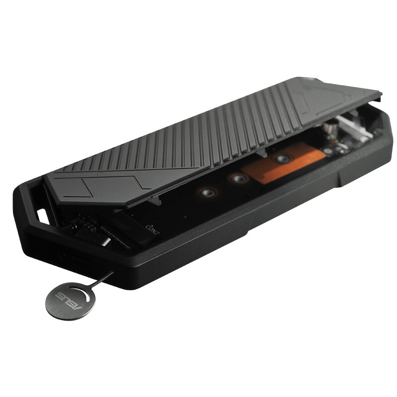 ASUS 华硕 ROG 玩家国度 幻影STRIX ARION 标准版 2.5英寸 M.2 NVMe 硬盘盒 Type-C ESD-S1C