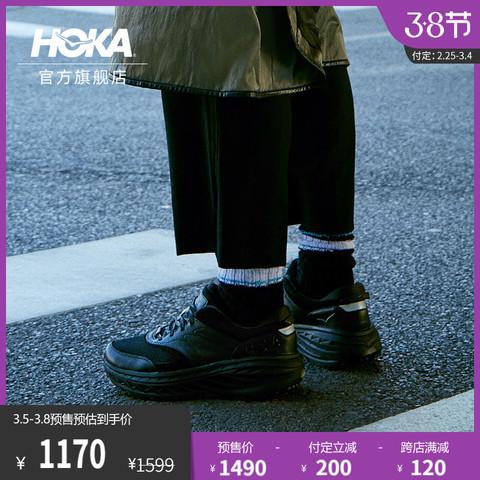 HOKA ONE ONE男女邦代OPENING CEREMONY联名款OC Bondi跑步运动鞋