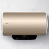 百亿补贴:Leader 统帅 LEC6001-HM3 电热水器 60L