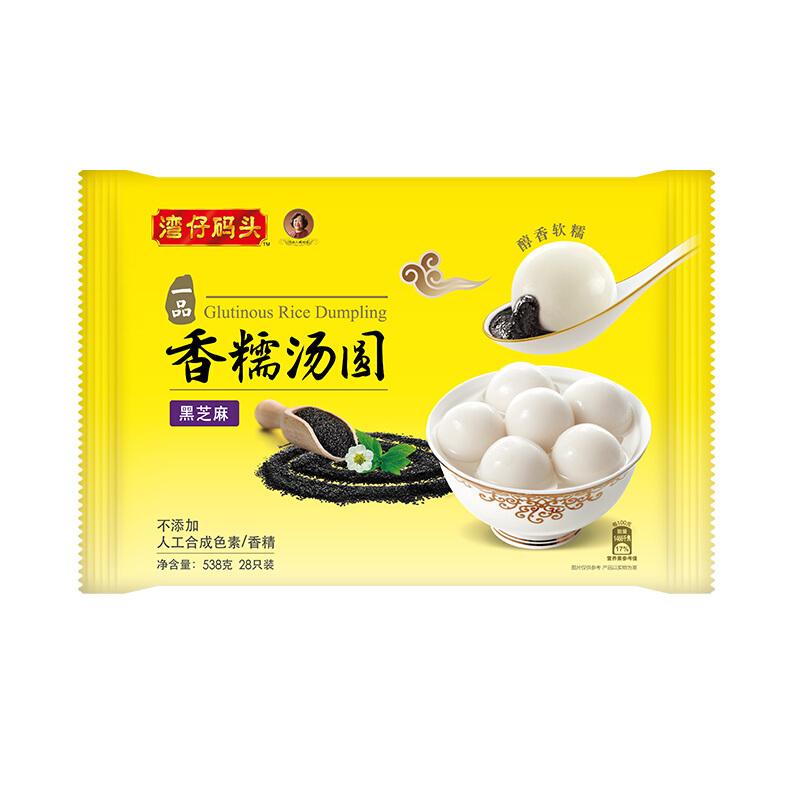 湾仔码头  香糯汤圆黑芝麻  538g
