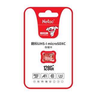 Netac 朗科 P500 Pro系列 京东联名版 microSD存储卡 128GB(UHS-III、A1)