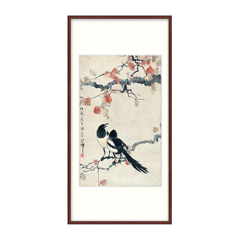徐悲鸿-双喜图 中式装饰画 有框 版画 国画 墙画壁画