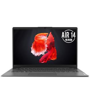 Lenovo/联想小新Air14 2020款锐龙R5六核游戏本笔记本电脑指纹商务办公轻薄便携学生14英寸官旗电脑小新Air15