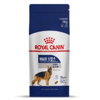 ROYAL CANIN 皇家 GR26大型犬成犬狗粮 15kg