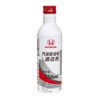 PLUS会员:Honda 本田  日本原厂进口 燃油清洁剂 250ml 东本专用