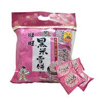 限地区、PLUS会员:Want Want 旺旺 原味黑米雪饼  258g