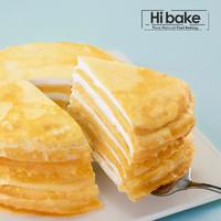 Hibake 榴莲千层蛋糕 460g