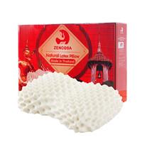 ZENCOSA 最科睡 泰国原装进口 按摩护肩天然乳胶枕
