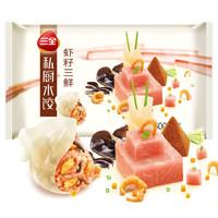京东PLUS会员、限地区:三全 私厨水饺 虾籽三鲜口味600g*6件+金鲳鱼900g(也可搭配牛羊肉等) +凑单品