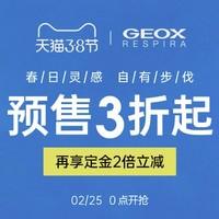 女神超惠买、促销活动:天猫 geox健乐士官方旗舰店 38节预售