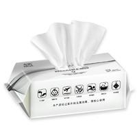 左艺洗脸巾一次性女纯棉柔无菌100抽取式加厚美容擦洗面洁面巾纸
