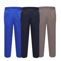 JINYICHENG 金熠诚 工裤 劳动裤