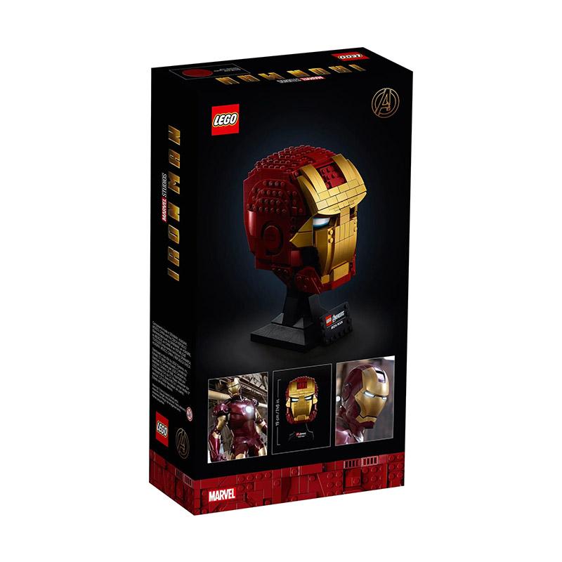 女神超惠买、考拉海购黑卡会员 : LEGO 乐高 Marvel 漫威超级英雄系列 76165 钢铁侠头盔