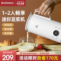 七彩叮当破壁机家用加热全自动小型迷小豆浆机免滤多功能料理机