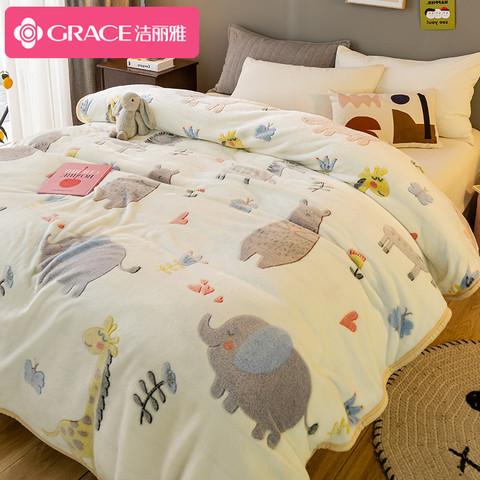 洁丽雅珊瑚绒毛巾被毛毯被子空调被夏季盖毯夏凉被单人午睡小毯子