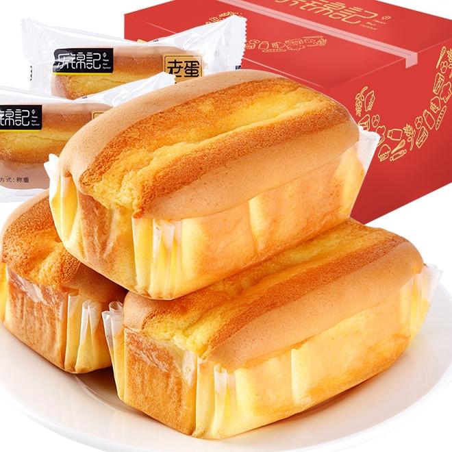 乐锦记 鲜切纯蛋糕面包 500g