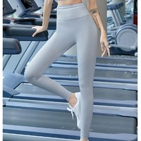 佑游 20287 瑜伽裤健身速干裤
