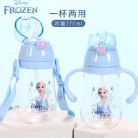 冰雪奇缘儿童水杯塑料杯婴幼儿宝宝两用吸管杯幼儿园女童防漏杯子 *6件
