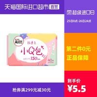 高洁丝Kotex小Q包丝薄护垫无香型40片1包护翼卫生透气 *2件